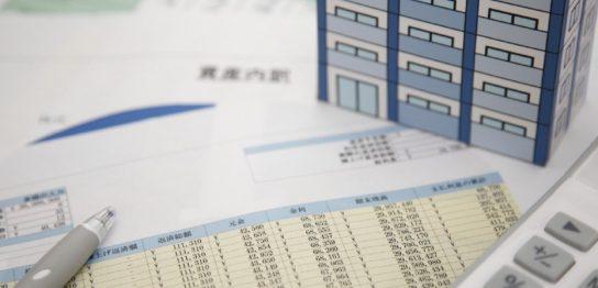 築古の家に付加価値をつける(久喜の不動産総合建設会社 フジタグループ フジハウジング