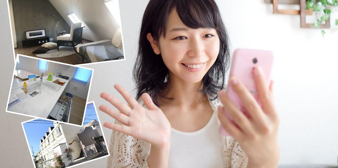 フジタ・フジハウジング オンライン予約(賃貸)LIVE生中継