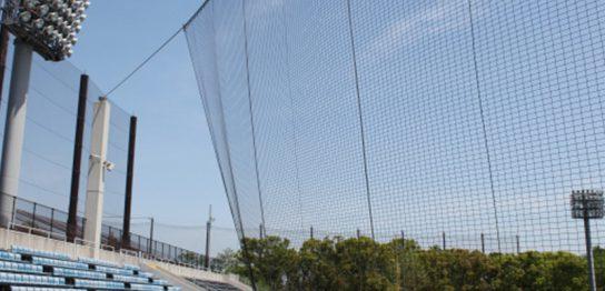 高校野球協賛 野球場