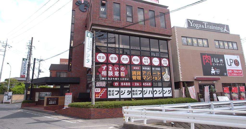 フジハウジング・フジタ 駅前本社ビル